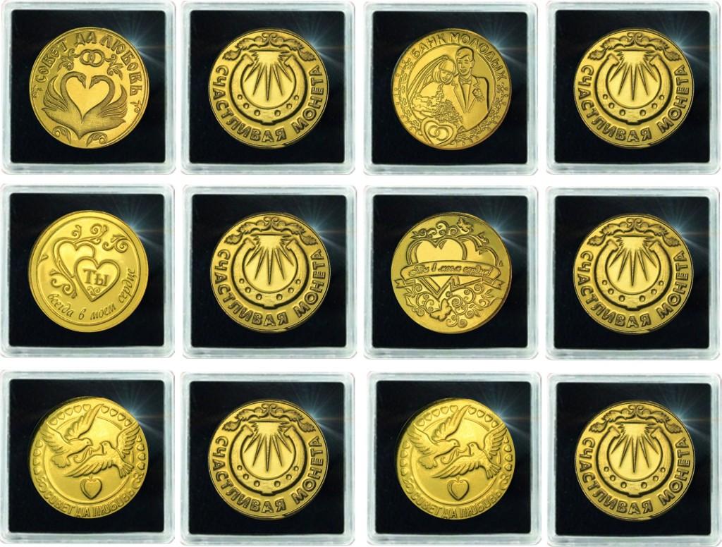 монетки в капсулах